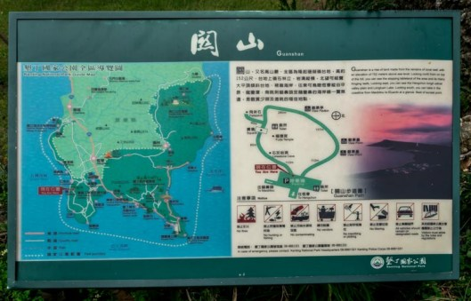 Guanshan (關山), Kenting National Park (Taiwan)